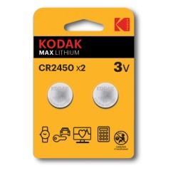 CR2450 / Pila de litio tipo botón CR2450 (3V) (Blister 2 unidades) Kodak